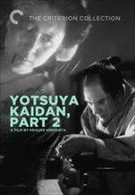 Yotsuya kaidan, Part II
