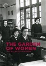The Garden of Women