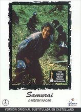 Samurai 1: Musashi Miyamoto (1954)