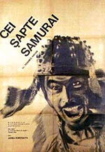 The Seven Samurai reviews and rankings