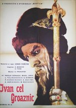 Ivan the Terrible, Part Two