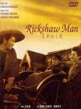 Muhomatsu, the Rickshaw Man
