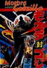 Godzilla vs. the Thing (1964)