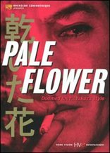 Pale Flower reviews and rankings