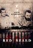 Red Beard (1965)