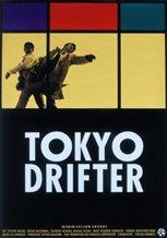 Tokyo Drifter (1966)