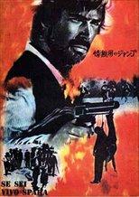 Django, Kill... If You Live, Shoot! (1967)