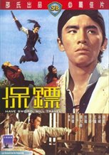 Have Sword Will Travel (1969)