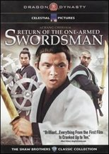 Return of the One Armed Swordsman (1969)