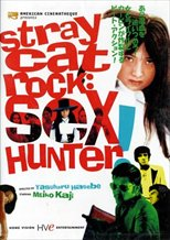 Stray Cat Rock: Sex Hunter (1970)