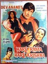 Haré Raama Haré Krishna