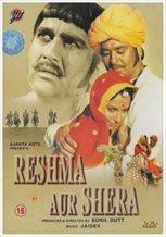 Reshma and Shera