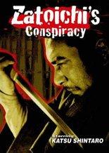 Zatoichi's Conspiracy
