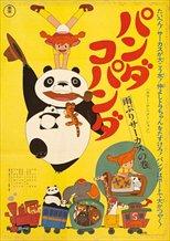 Panda! Go Panda! The Rainy-Day Circus