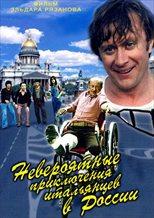Unbelievable Adventures of Italians in Russia