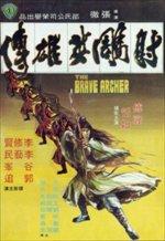 The Brave Archer (1977)