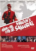 The Shogun's Samurai