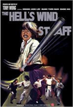 The Hell's Wind Staff
