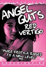 Angel Guts: Red Vertigo