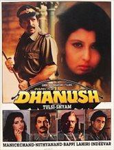 Inspector Dhanush