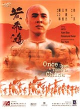 Once Upon a Time in China