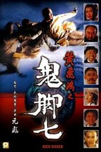Once Upon a Chinese Hero