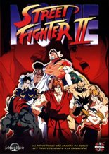 Street Fighter Ii The Animated Movie 1994 Flickchart