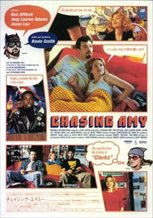 Chasing Amy reviews and rankings
