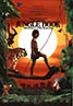 Second Jungle Book: Mowgli and Baloo