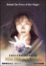 Eko Eko Azarak III: Misa the Dark Angel