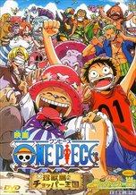 One Piece Movie 3: Chopper Kingdom of Strange Animal Island