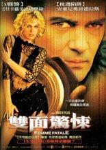 Femme Fatale (2002)