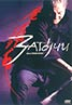 The Blind Swordsman: Zatôichi