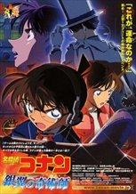 Detective Conan: Magician of the Silver Sky
