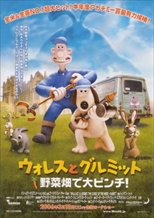 Wallace Gromit The Curse Of The Were Rabbit 2005 Flickchart