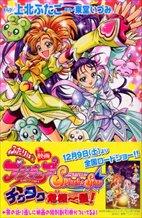 Pretty Cure Splash Star: Tic-Tac Crisis Hanging by a Thin Thread!