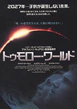 Children of Men (2006)