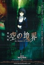 Kara no Kyoukai: The Garden of Sinners - Overlooking View