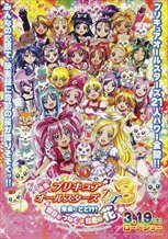 Pretty Cure All Stars DX3