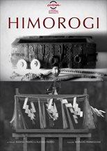 Himorogi