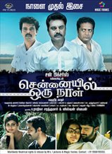 Chennaiyil Oru Naal