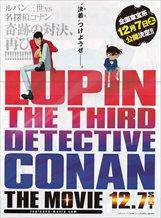 Lupin III vs. Conan