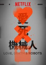 Love, Death, & Robots: Zima Blue